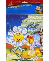 """Картинка к книге АппликА - Мозаика мерцающая самоклеящаяся """"Ромашка, мышка"""", А5 (С2420-06)"""