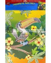 "Картинка к книге АппликА - Мозаика мерцающая самоклеящаяся ""Тукан"", А3 (С2258-07)"
