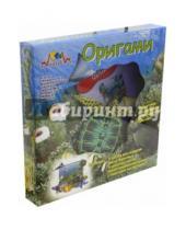 """Картинка к книге АппликА - Классическое оригами """"Подводный мир"""" 7 фигур (С0372-08)"""
