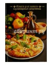 """Картинка к книге Феникс+ - Книга для записи кулинарных рецептов """"Итальянский ужин"""" (39904)"""