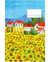 "Картинка к книге Блокноты. Happy Holidays - Блокнот ""Солнечная поляна"", А5"