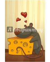 """Картинка к книге Блокноты Like - Блокнот для записей """"Мой приз"""", А5"""