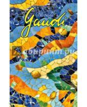 """Картинка к книге Блокноты. ArtNote - Блокнот """"Антонио Гауди. ArtNote. Мозаика"""", А5"""