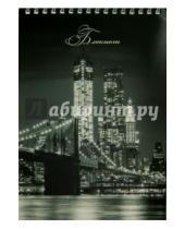 """Картинка к книге Феникс+ - Блокнот """"Ночной мегаполис"""" (60 листов, А5) (41119-12)"""