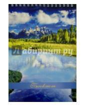 """Картинка к книге Феникс+ - Блокнот """"Горное озеро"""" (60 листов, А5) (41123-12)"""