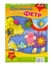 """Картинка к книге АппликА - Фетр цветной самоклеящийся """"Розовая овечка"""" (4 листа, 4 цветов) (С2542-02)"""
