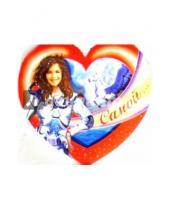 Картинка к книге Праздник - 61221/Самой.../мини-открытка сердечко двойная