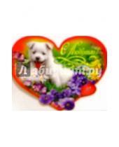 Картинка к книге Праздник - 61261/С любовью!/мини-открытка сердечко двойная