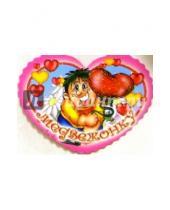 Картинка к книге Стезя - 8Т-206/Медвежонку/мини-открытка сердечко