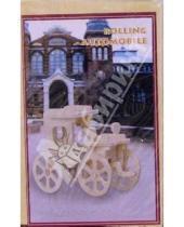Картинка к книге Миди - Автомобиль