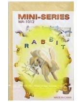 Картинка к книге Мини - Кролик