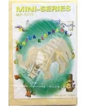 Картинка к книге Мини - Африканский слон (МА1033)