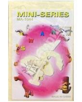 Картинка к книге Мини - Лебедь