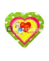 Картинка к книге Открыткин и К - 8Т-012/Для тебя/открытка-сердечко двойная