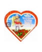Картинка к книге Открыткин и К - 8Т-020/Ты такая прекрасная.../открытка -сердечко