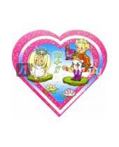 Картинка к книге Открыткин и К - 9Т-003/Ты + я/мини-открытка сердечко двойная