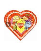 Картинка к книге Открыткин и К - 9Т-009/В День Влюбленных.../мини-открытка сердечко