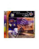 Картинка к книге Станислав Лем - Эдем: Роман (CDmp3)