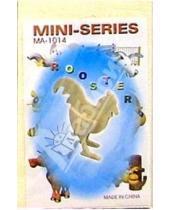 Картинка к книге Мини - Петух