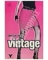 Картинка к книге ЧЕ Эм-си - Vintage