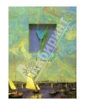 Картинка к книге Феникс+ - Notebook 2043 80 листов (яхты)
