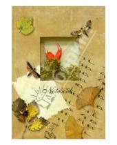 Картинка к книге Феникс+ - Notebook 2039 80 листов (ноты)