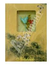 Картинка к книге Феникс+ - Notebook 2041 80 листов (белые мотыльки)