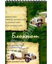 Картинка к книге Феникс+ - Блокнот 2861 А5 60 листов (пружина, ретро-авто)