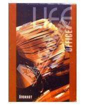 Картинка к книге КТС-про - Блокнот А5 32 листа (клетка) (Картотека) /С10156