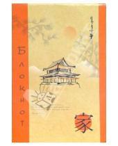 Картинка к книге КТС-про - Блокнот А5 32 листа (клетка) (Дворец) /С10154