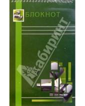 Картинка к книге КТС-про - Блокнот А4 50 листов (клетка) Гениальный степлер (пружина)