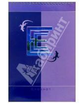 Картинка к книге КТС-про - Блокнот А4 50 листов (клетка) Фиолетовый закат (пружина) /С25303