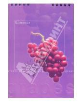 Картинка к книге КТС-про - Блокнот А5 48 листов (клетка) Виноград (пружина) /С2855