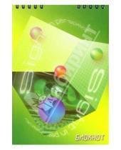 Картинка к книге КТС-про - Блокнот А5 48 листов (клетка) Зеленый (пружина) /С2863 3D