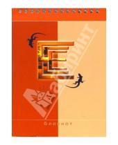Картинка к книге КТС-про - Блокнот А5 50 листов (клетка) Красный восход (пружина) /С25204