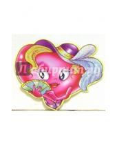 Картинка к книге Стезя - 7Т-030/мини-открытка сердечко