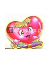 Картинка к книге Стезя - 7Т-027/мини-открытка сердечко