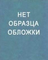 Маркер перманентный (синий) - без обложки