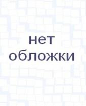"""12МТ-006/Рыбка моя/открытка вырубка""""СЕРДЦЕ"""" - без обложки"""