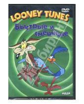 Картинка к книге Looney Tunes - Быстрые и смешные