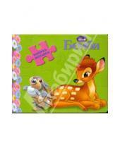 Картинка к книге Книжка-мозаика (сказка, 5 мозаик, 5 раскрасок) - Книжка-мозаика: Бемби