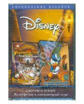 Картинка к книге Disney. Смотри и играй - Утиные истории (2DVD)