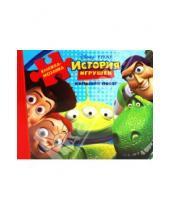 Картинка к книге Книжка-мозаика - История игрушек. Большой побег. Книжка-мозаика