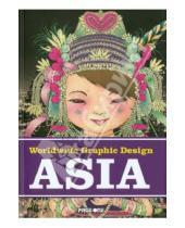 Картинка к книге PAGE ONE - Worldwide Graphic Design: Asia