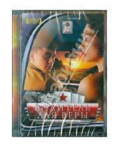 Картинка к книге Павел Чухрай - Водитель для Веры (DVD)