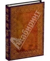"""Картинка к книге Modo Arte. Antique - Бизнес-блокнот """"Antique"""" Modo Arte (5056)"""