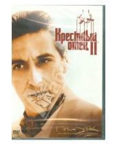 Картинка к книге Форд Фрэнсис Коппола - Крестный отец 2 (DVD)