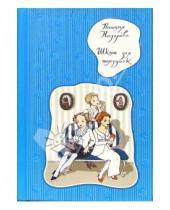 Картинка к книге Владимировна Наталья Нестерова - Школа для толстушек: Роман