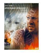 Картинка к книге Джон МакТирнан - Крепкий Орешек 3: Возмездие (DVD)