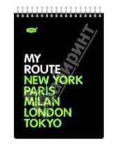 """Картинка к книге Икспрессо - Блокнот А5 """"My Route"""" (50 листов, клетка) (83334)"""